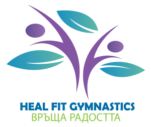 Зали за гимнастика HEAL FIT GYMNASTICS